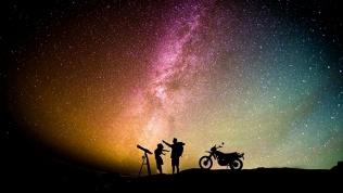 Регистрация звезды