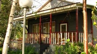«Деревня Александровка»