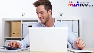 Бизнес-курсы онлайн