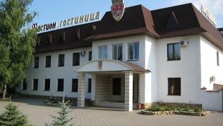 Парк-отель «Бастион»