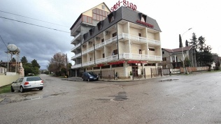 Отель «Сан-сиро»