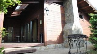 Отель «Завидово-2»