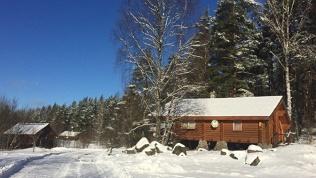 ЗК«Снегурия»