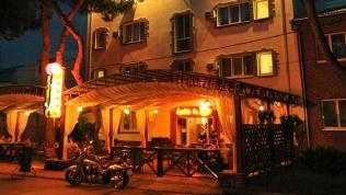 Отель «Максимус»
