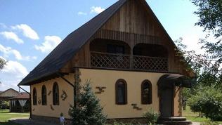 Отель «Кубань Актив Тур»