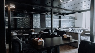 Лаундж-бар «Дымовуха»