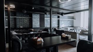 Лаунж-бар «Дымовуха»