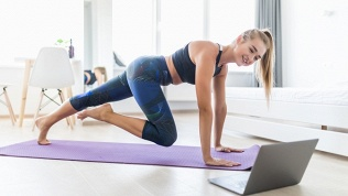 Фитнес-тренировки онлайн