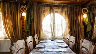 Ресторан «Арго»