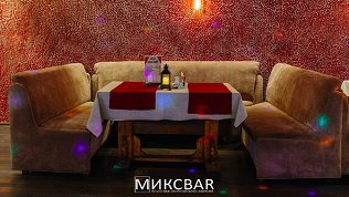 Рестобар «МиксBar»