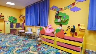 Детский сад «Упс! Пупс!»