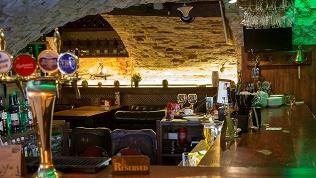 Гриль-бар «БыкGround»