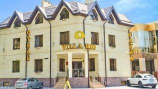 Отель Villa Rio