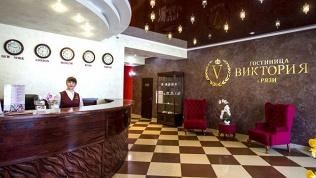 Гостиница «Виктория»