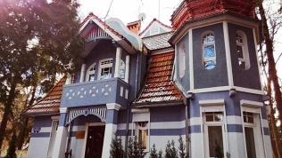 Гостиница Zolotaya Bukhta