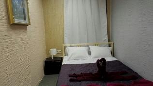 Отель Molly