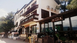Апарт-отель «Панорама»