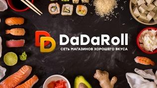 Служба доставки DaDaRoll