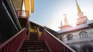 Бутик-отель «Сказка»