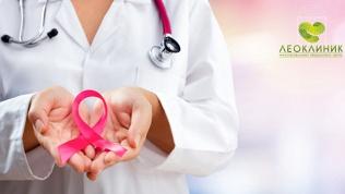 Прием врача-маммолога