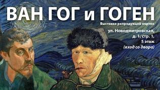 Билет навыставку картин