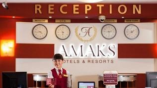 Отель «Амакс»