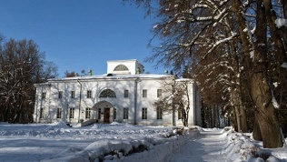 Парк-отель «Ершово»