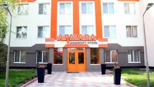 «Armada Комфорт Отель»