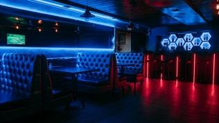 Leningrad Bar &Karaoke