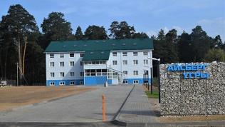 Отель «Айсберг Угры»