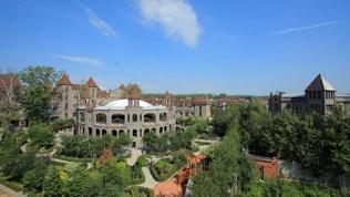 Отель «Немчиновка парк»