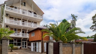 Гостевой дом «Вита»