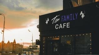 Ресторан Tim Family