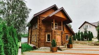 База Family House
