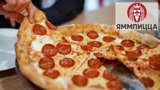 Cет пиццерий «Яммпицца»