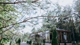 Бутик-отель «Грасс Парк»