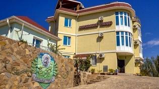 Отель «Воробьиное гнездо»