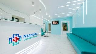 МРТ, консультация врача