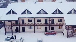 Отель Villa Blanсa
