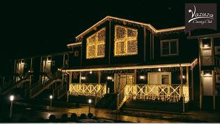 Vazuza Country Club