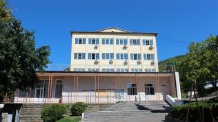 Санаторий «Аврора»