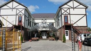 Отель «Печоры-Парк»