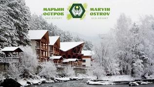 Экокурорт «Марьин Остров»