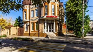 Отель «Ростов-61»