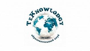Уроки иностранного языка