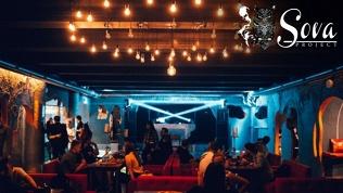 Ресторан Sova2.0