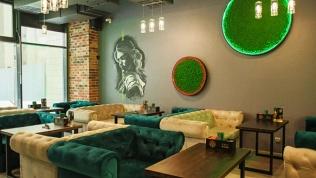 «Мята Lounge Почтовая»