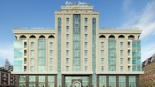 Отель «Биляр Палас»