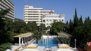 Парк-отель «Марат»