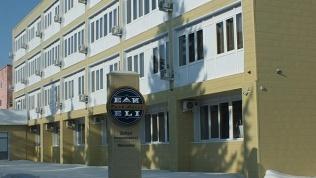 Парк-отель «Ели»